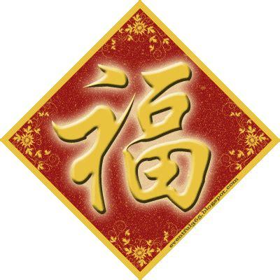lunar new year words paul web logs gong xi fa cai 2014 new year