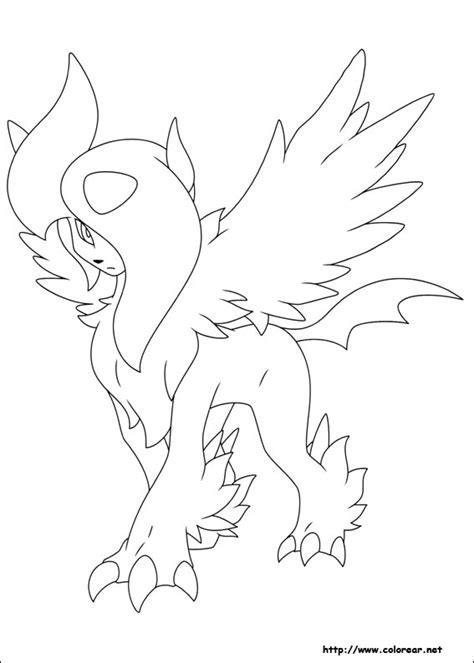 pokemon coloring pages mega absol dibujos para colorear de pokemon
