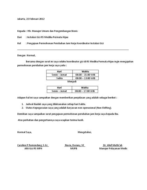 surat permohonan pergantian jam kerja