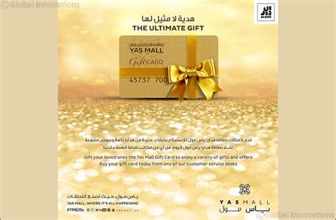 Mall Gift Card - yas mall brings the fun and excitement in value shopping with amazing gift card promotions