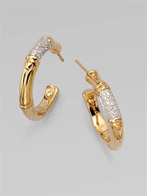 Allen Dons Gold Ribbed Hoop Earrings A La Hilary Duff by Hardy Bamboo 18k Yellow Gold Hoop Earrings