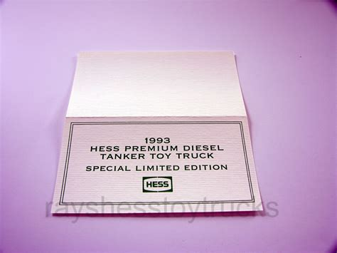 Hess Gas Station Gift Card - 1993 hess premium diesel gift card hess toy trucks 2017 hess toy truck
