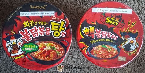Md Samyang 2x Spicy Spicy samyang foods sends 2x noodle others the ramen rater