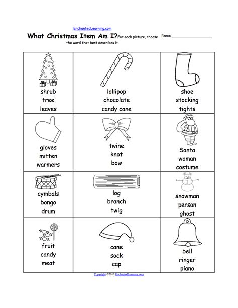 Christmas Activities Spelling Worksheets Enchantedlearning