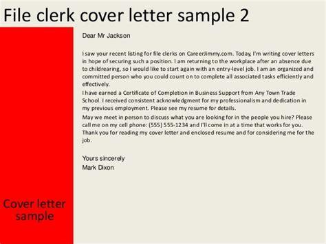 Document Clerk Cover Letter by Data Entry Exles Anuvrat Info
