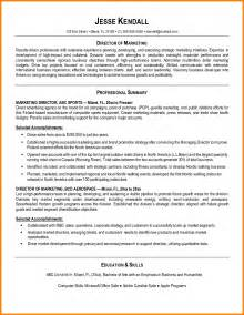 7 2017 resume sles for apple cashier resumes