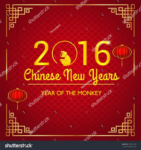 lunar new year songs lunar new year songs 28 images lunar new year songs 28