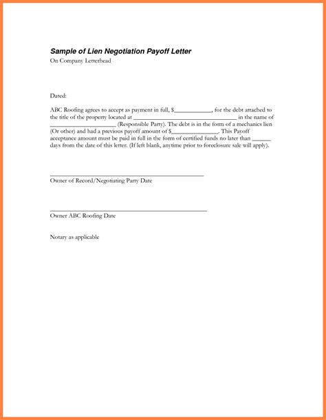 loan letter template personal loan payoff letter template sles letter