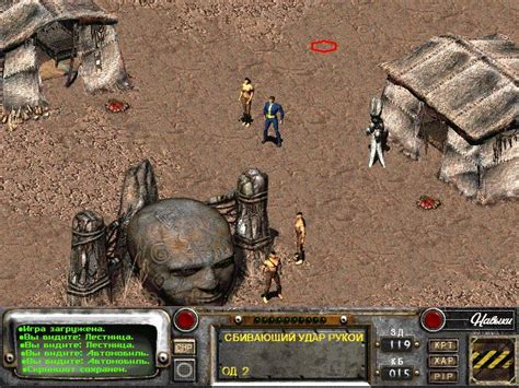 fallout 2 android fallout 2 на андроид скачать легедарная ролевая игра теперь на android