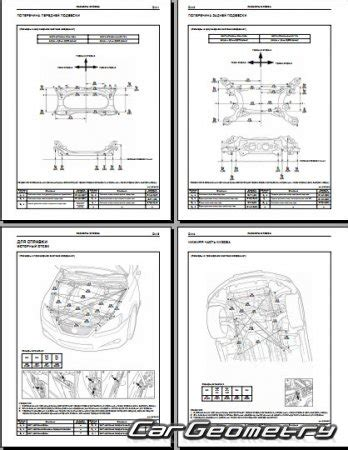 free car repair manuals 2009 lexus is f interior lighting service manual 2009 lexus is f collision repair underhood dimensions 2009 lexus is f
