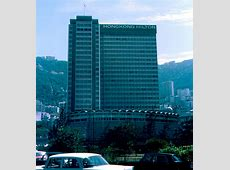 Hong Kong Hilton - Wikipedia Hutchison Whampoa
