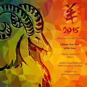 new year 2015 gong xi fcc sd org 2015 cny rsvp