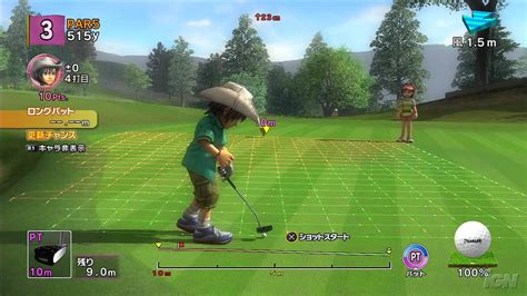 swing ps1 golf out of bounds playstation 3 gameplay
