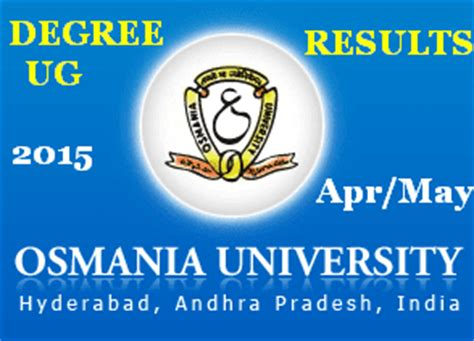 Ou Mba 3rd Sem Result 2017 by Osmania Ou Degree Results 2017 Ba B B Sc