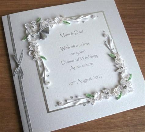 Diamond Th  Ee  Wedding Ee    Ee  Anniversary Ee   Card Folksy