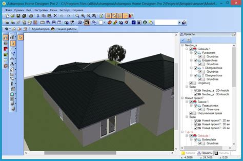 home design software download crack all categories erogoncute