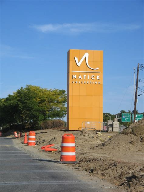 Natick Mall Gift Card - tree shop route 1 saugus 28 images tree shop route 1 saugus 28 images how well do