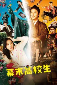 Hongkong Jadul Of 1985 Subtitle Indonesia nonton 18 year 2009 cinema 21 bioskop subtitle