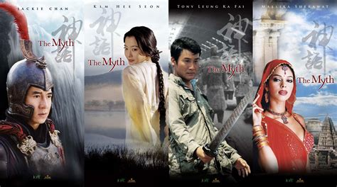 The Myth by The Myth And Zhouey Sinosplice