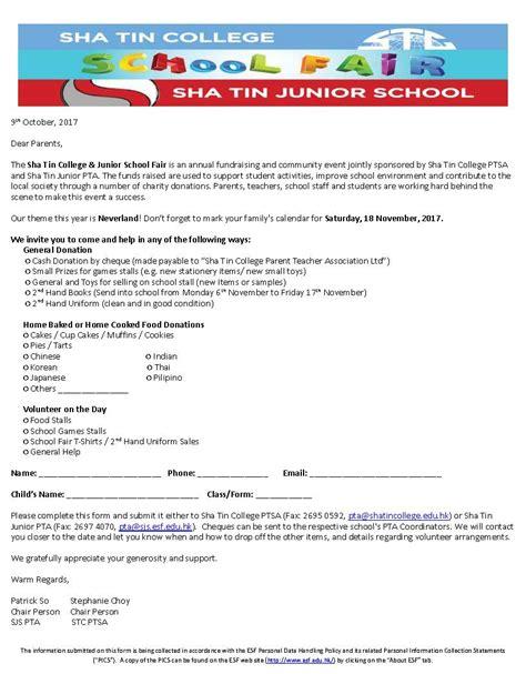 Sponsorship Letter For Fair Sha Tin College Esf Fair Donation Sha Tin College Esf