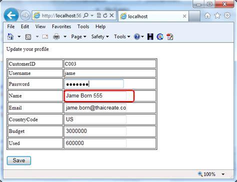 membuat web service dengan php nusoap asp net เร ยก php ก บฐานข อม ล mysql ผ าน web service