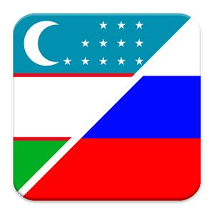 Таржимон android apps on google play