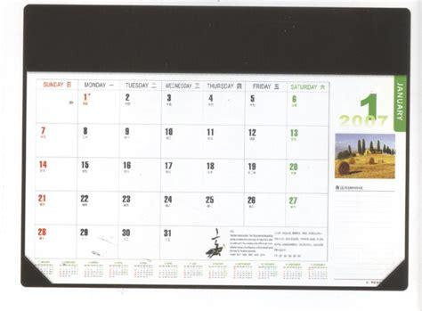 desk writing mat calendar blotter table planner l8012