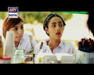 tv dramas episode: ary digital drama khata episode 3