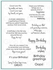 birthday card sayings 25 best ideas about greeting card sentiments on