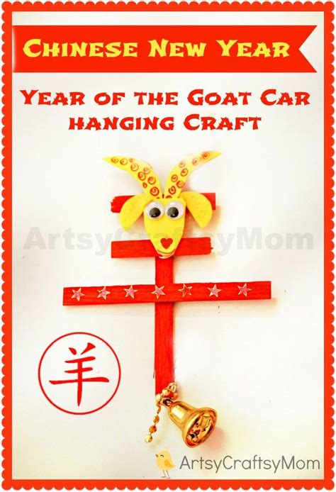 new year make a goat mobile 191 best new year asian crafts for images