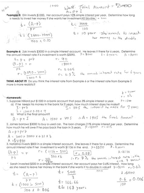 Interest Worksheets by Simple Interest Rate Problems Worksheet