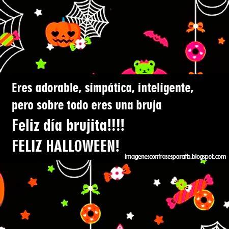 imagenes halloween para uñas imagenes gratis imagenes con frases para halloween