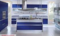 papier peint sp馗ial cuisine gamme cuisine 233 quip 233 e italie prix concurence tout