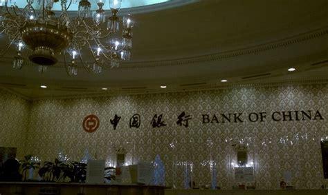 contact bank of china bank of china banks credit unions 410 ave