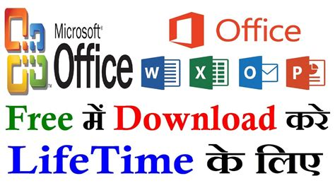 full version free download microsoft office 2007 how to download microsoft office 2007 full version free with