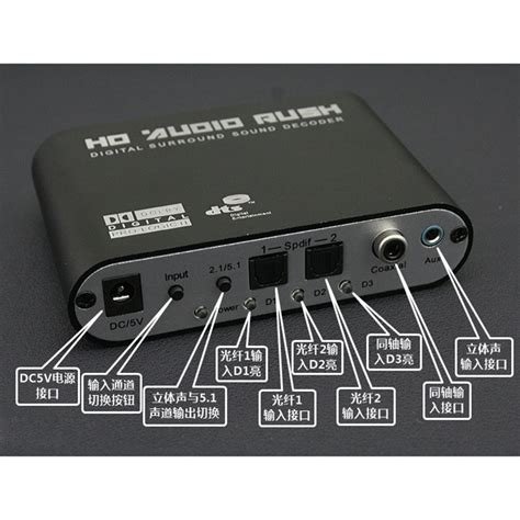 Harga Ac3 dts dolby ac3 decoder to active speaker 5 1 converter
