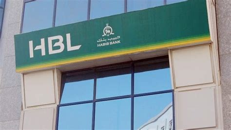 banking branches phone and address in pakistan hbl hbl allowed to open its branch in urumqi china