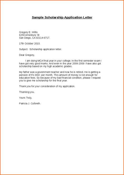 Scholarship Money Letter 12 Scholarship Application Letter Sle Budget Template Letter