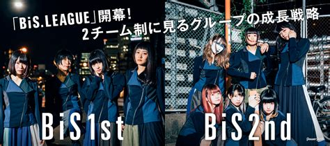 dont miss it bis2nd bis1st bis2nd don t miss it インタビュー bis league 開幕 2