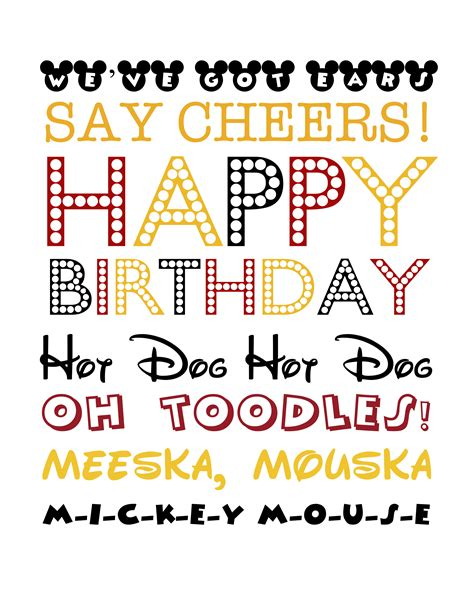 mickey mouse disney inspired birthday printables big mickey subway simply real
