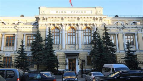 bank russia the stabilization fund of the russian federation the