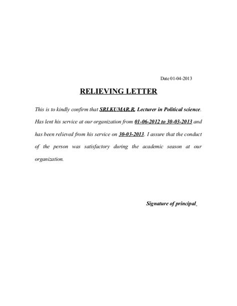 Confirmation Letter With Signature Relieving Letters And Format
