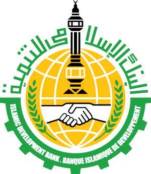 islamic development bank vectorism banks finance money