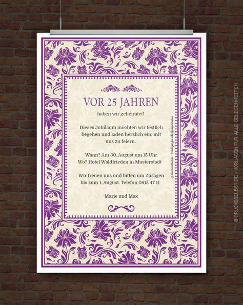 Einladung Zur Silberhochzeit by Drucke Selbst Elegante Einladung Zur Silberhochzeit