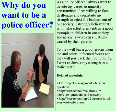 Why I Want To Be A Officer Essay by Related Materials 80 Questions Ebook Interviewquestionsebooks