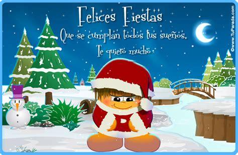 imagenes de navidad cristianas en movimiento tarjeta navide 241 a navidad tarjetas