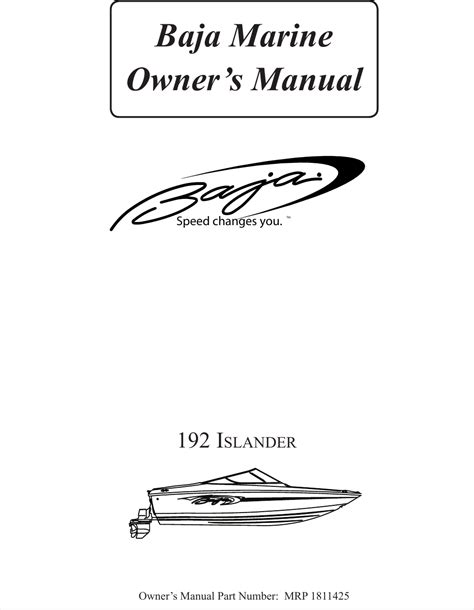 wiring diagram for baja islander anchor light wiring