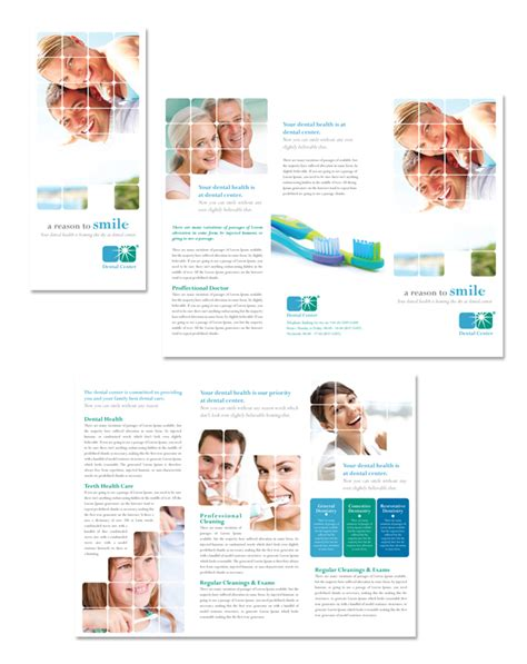 dentistry dental office tri fold brochure template