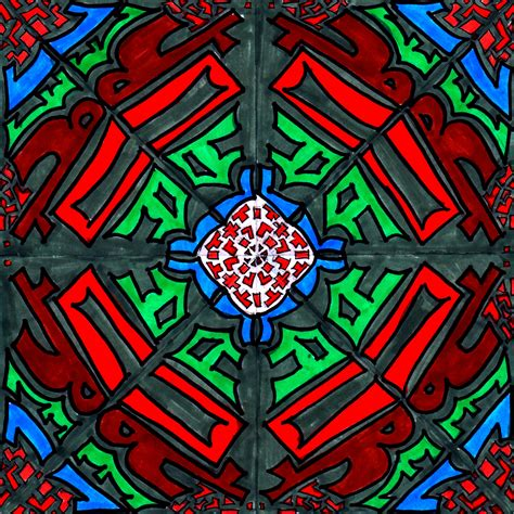 definition of radial pattern in art radial design art projects pictures to pin on pinterest