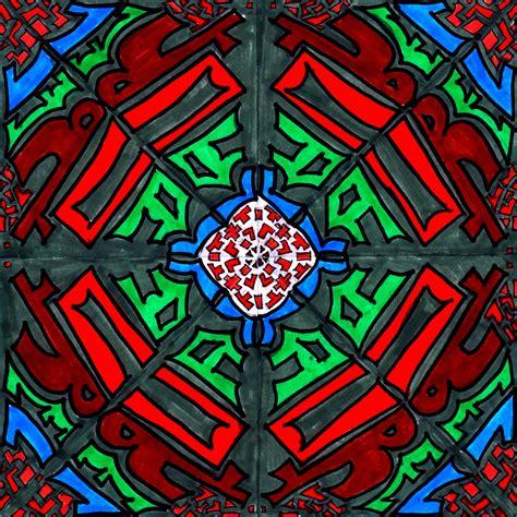 radial pattern in art 2d design assignment radial name design big bear high